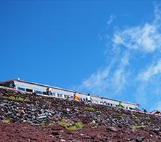 赤岩八合館のイメージ